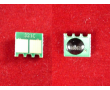 Чип для картриджа ELP-CH-HCE321A-C-1.3K для принтеров HP