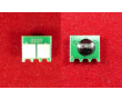 Чип для картриджа ELP-CH-HCE322A-Y-1.3K для принтеров HP
