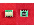 Чип для картриджа ELP-CH-HCE323A-M-1.3K для принтеров HP