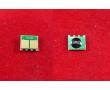 Чип для картриджа ELP-CH-HCE343A для принтеров HP