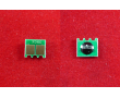 Чип для картриджа ELP-CH-HCE390X для принтеров HP