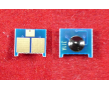 Чип для картриджа ELP-CH-HCF311A-C для принтеров HP