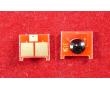 Чип для картриджа ELP-CH-HCF313A-M для принтеров HP
