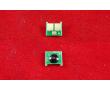Чип для картриджа ELP-CH-HCF325X-40K для принтеров HP
