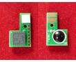 Чип для картриджа ELP-CH-HCF362A-Y для принтеров HP
