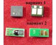 Чип для картриджа ELP-CH-HCF402A-Y для принтеров HP