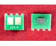 Чип для картриджа ELP-CH-HCUn23A-K для принтеров HP