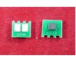 Чип для картриджа ELP-CH-HCUn23A-M для принтеров HP