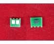 Чип для картриджа ELP-CH-HCUn24A-K для принтеров HP