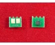 Чип для картриджа ELP-CH-HCUn24A-M для принтеров HP