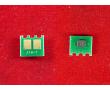 Чип для картриджа ELP-CH-HCUn24A-Y для принтеров HP