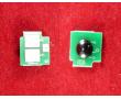 Чип для картриджа ELP-CH-HCZ192A-12K для принтеров HP
