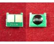 Чип для картриджа ELP-CH-HMUn11A для принтеров HP