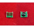 Чип для картриджа ELP-CH-HMUn17A для принтеров HP