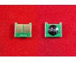Чип для картриджа ELP-CH-HMUn9X для принтеров HP