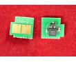 Чип для картриджа ELP-CH-HQ7570 для принтеров HP