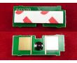 Чип для картриджа ELP-CH-HXBK-HC для принтеров HP