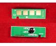 Чип для картриджа ELP-CH-MLT-406S-BK для принтеров Samsung