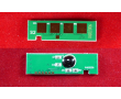 Чип для картриджа ELP-CH-MLT-406S-Y для принтеров Samsung