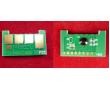 Чип для картриджа ELP-CH-MLT-D103L для принтеров Samsung