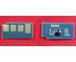 Чип для картриджа ELP-CH-MLT-D105-1.5K для принтеров Samsung
