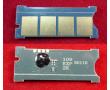 Чип для картриджа ELP-CH-MLT-109 для принтеров Samsung