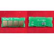 Чип для картриджа ELP-CH-S1630 для принтеров Samsung