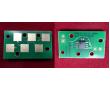 Чип для картриджа Toshiba ELP-CH-T1800E (ELP)