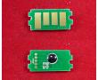 Чип для картриджа ELP-CH-TK1110 для принтеров Kyocera