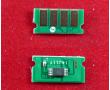 Чип для картриджа ELP-CH-TK150C для принтеров Kyocera