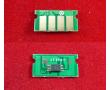 Чип для картриджа ELP-CH-TK150Y для принтеров Kyocera