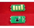 Чип для картриджа ELP-CH-TK3100 для принтеров Kyocera