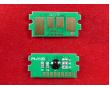 Чип для картриджа ELP-CH-TK3130 для принтеров Kyocera
