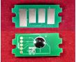 Чип для картриджа ELP-CH-TK3150 для принтеров Kyocera