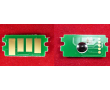 Чип для картриджа ELP-CH-TK4105 для принтеров Kyocera
