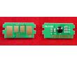 Чип для картриджа ELP-CH-TK5140C для принтеров Kyocera