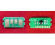Чип для картриджа ELP-CH-TK5150C для принтеров Kyocera