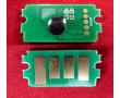 Чип для картриджа ELP-CH-TK7300 для принтеров Kyocera