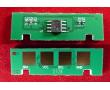 Чип для картриджа ELP-CH-X3215-N-3K для принтеров Xerox