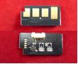 Чип для картриджа Xerox ELP-CH-X4600-30K (ELP)
