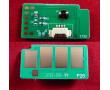 Чип для картриджа Xerox ELP-CH-X4600-DRUM (ELP)