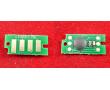 Чип для картриджа ELP-CH-X6020-C для принтеров Xerox
