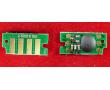Чип для картриджа ELP-CH-X6020-K для принтеров Xerox