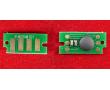 Чип для картриджа ELP-CH-X6020-M для принтеров Xerox