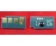Чип для картриджа ELP-CH-XE3140-1.5K для принтеров Xerox