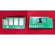 Чип для картриджа ELP-CH-XE3140-2.5K для принтеров Xerox