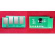 Чип для картриджа ELP-CH-XE3210-2K для принтеров Xerox