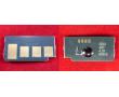 Чип для картриджа ELP-CH-XE3210-4.1K для принтеров Xerox