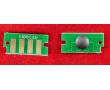Чип для картриджа ELP-CH-XE6000-C для принтеров Xerox
