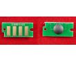 Чип для картриджа ELP-CH-XE6000-K для принтеров Xerox